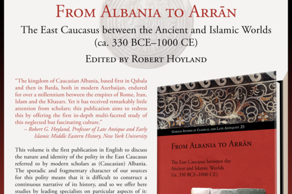 From Albania to Arran