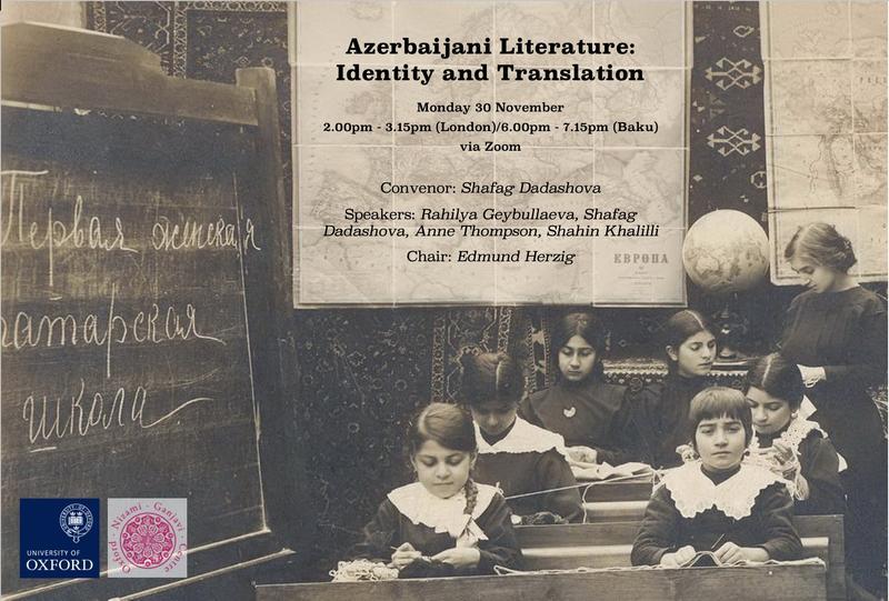 azerbaijani literature poster
