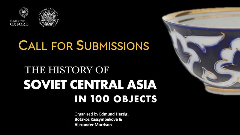 call for submissions poster the history of soviet central asia in 100 objects copy